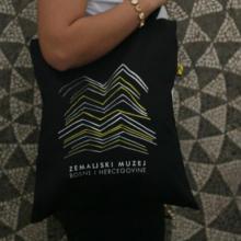Ceker sa logotipom Zemaljskog muzeja BiH